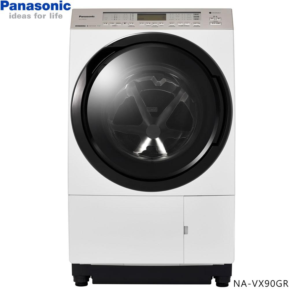Panasonic 國際 NA-VX90GR 滾筒洗衣機 右開 11KG 護衣烘乾Heat Pump 日本製