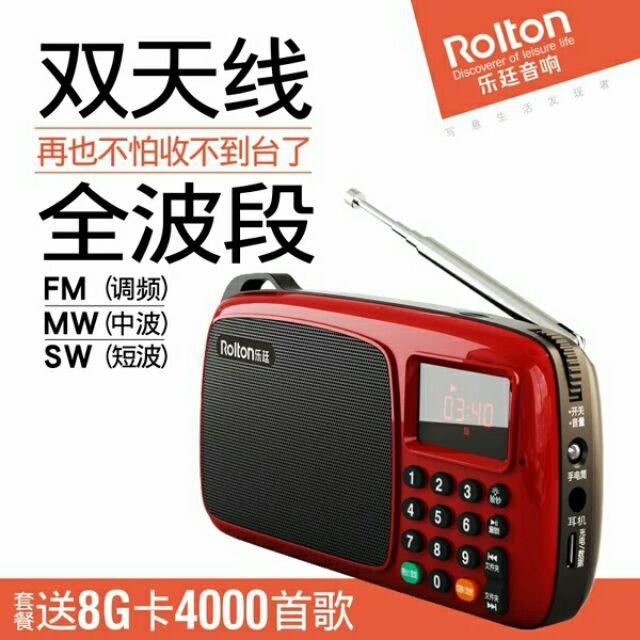 Rolton/樂廷 T301全波段收音機充電插卡音箱便攜式老人迷你收音機0xdatksfju