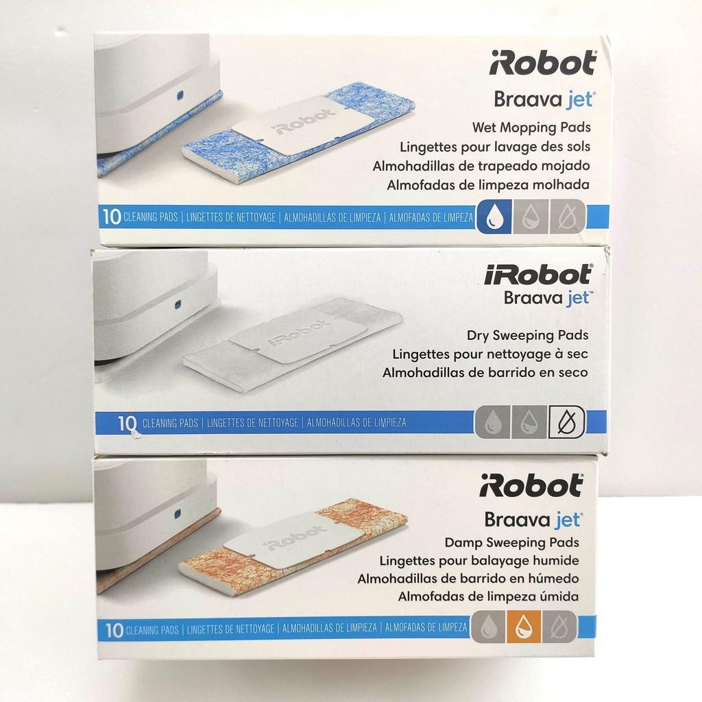 iRobot Braava Jet 240 擦地機器人 原廠專用拋棄式墊 藍色濕擦 橘色微濕擦 白色乾擦 一盒10條