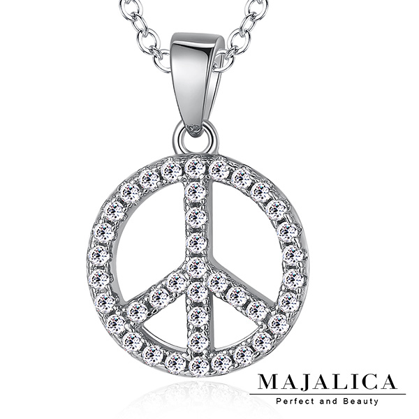 Majalica純銀項鍊和平925純銀八心八箭銀色 PN5027
