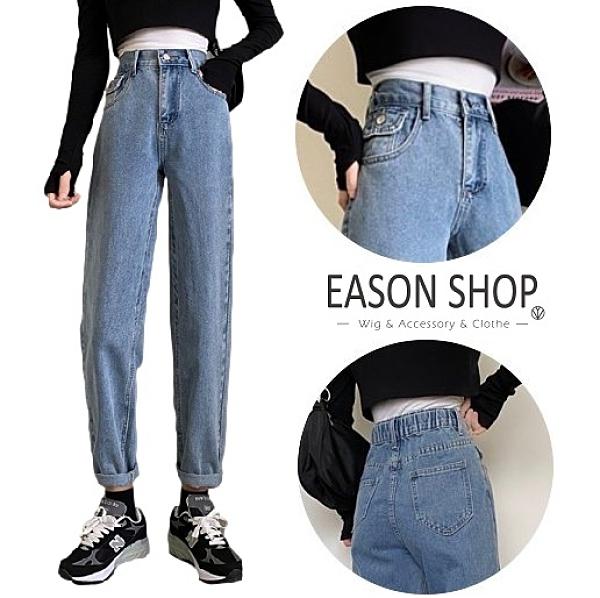 EASON SHOP(GW9016)實拍小腰包鬆緊收腹彈力高腰牛仔長褲女直筒褲小口袋寬鬆休閒水洗淺藍九分褲大碼