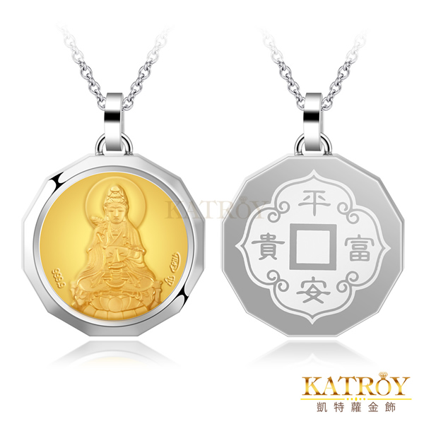 KATROY 富貴平安系列 觀世音菩薩金飾白鋼項鍊 單個價格 PG06002