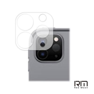 RedMoon APPLE iPad Pro 2018 (11吋) 3D全包式鏡頭保護貼 平板鏡頭貼 9H玻璃保貼