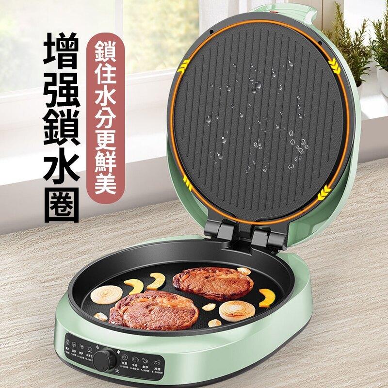 現貨 110V電餅鐺 1600W大功率 懸浮式可麗餅機【送六件套+旋轉調溫】