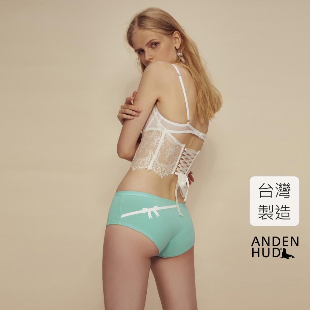 【Anden Hud】自由的靈魂.中腰微平口內褲(Tiffany綠-蝴蝶結) 台灣製