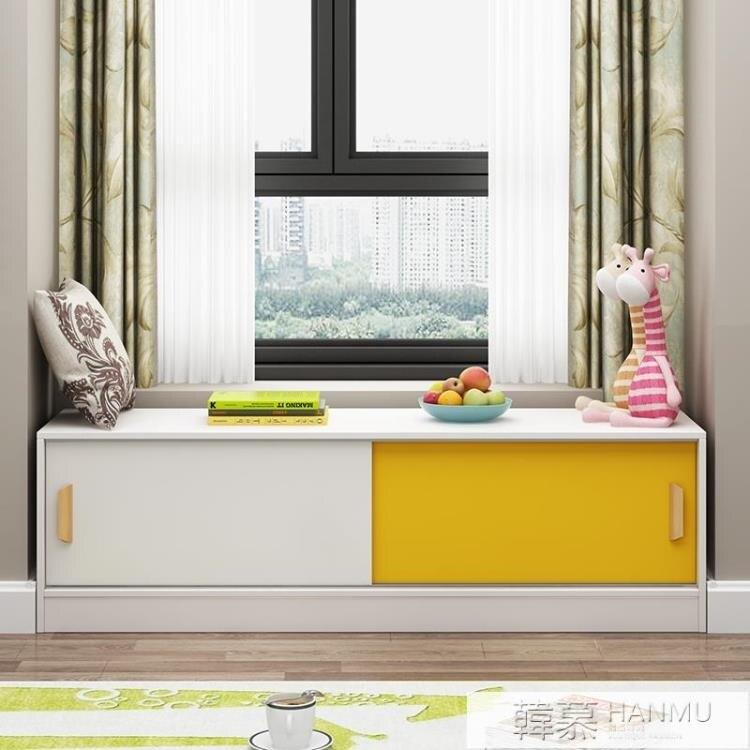 推拉門飄窗櫃 矮櫃 地櫃 可坐落地窗臺櫃陽臺櫃 移門儲物櫃子訂製  多色小屋 YTL