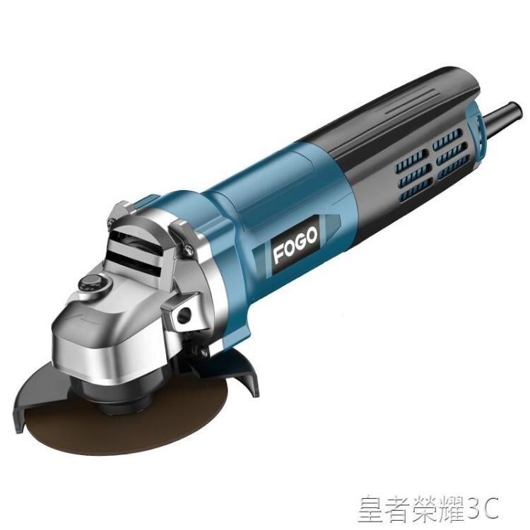 切割機 角磨機多功能打磨機磨光機手磨機拋光機切割機家用手砂輪【免運】