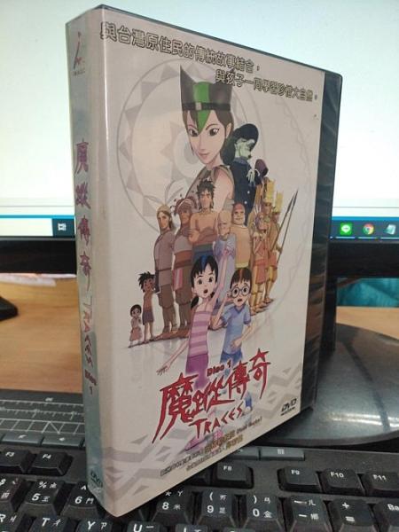 挖寶二手片-Y02-055--正版DVD-動畫【魔蹤傳奇 1-4(13集)4碟】(現貨直購價)
