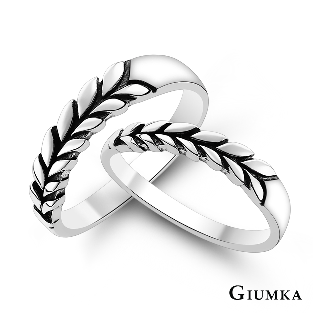 GIUMKA 925純銀戒指尾戒 愛情冠冕 情人戒指  情人節 禮物 情侶對戒刻字 單個價格 MRS020002
