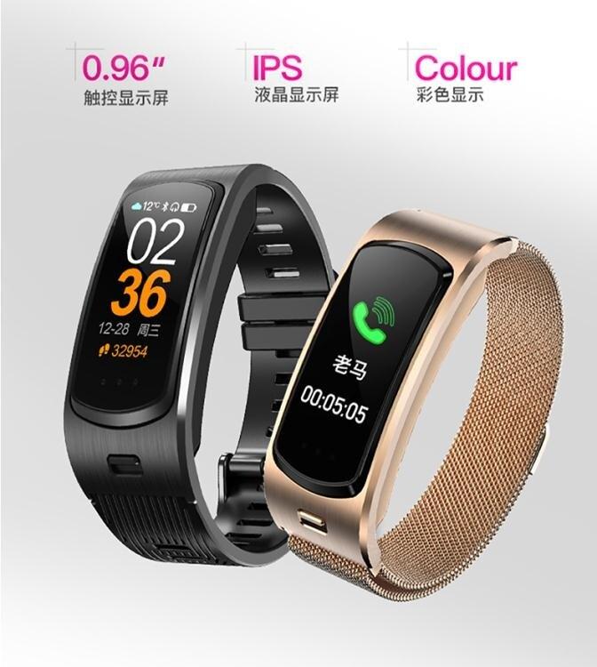 M6可通話智慧手環多功能藍牙耳機運動計步手錶接打電話金屬防水通用【免運】