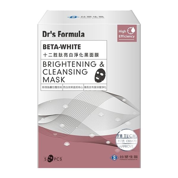台塑生醫 Dr's Formula十二胜肽亮白淨化黑面膜(5片/盒)