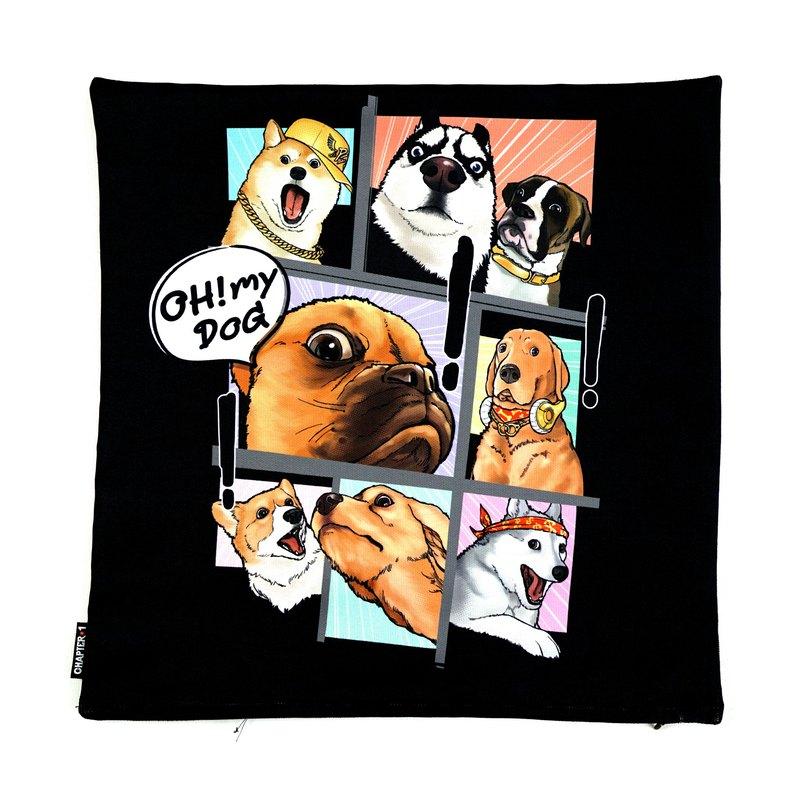 震驚的狗圖案枕套哦,我的狗新年禮物