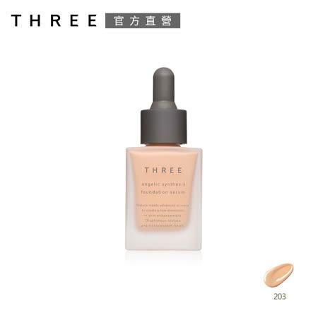 THREE 天使煥采精萃粉底#203 30mL(效期2021.11)