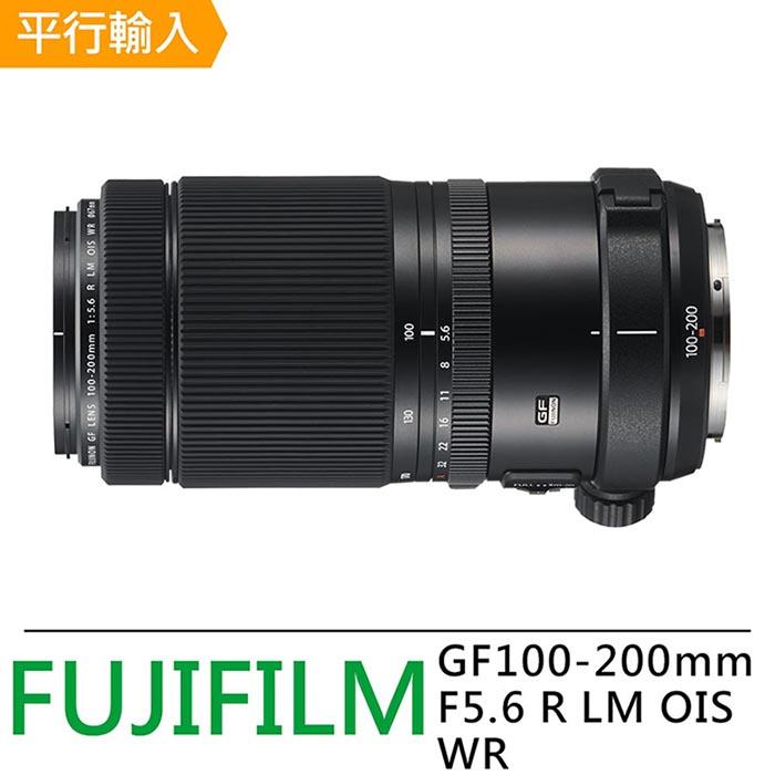 FUJIFILM GF100-200mmF5.6 R LM OIS WR*(平行輸入)-送大清潔組+拭鏡筆