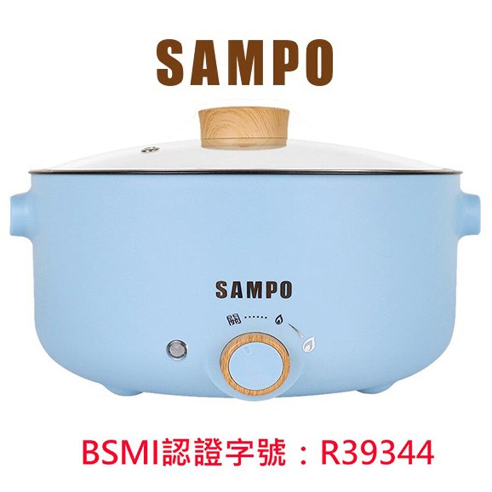 聲寶五公升日式料理鍋TQ-B20501CL