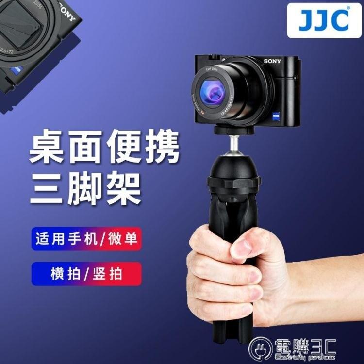 三腳架手機微單Gopro相機手持桌面便攜支架三角架Vlog延時拍照 七色堇   元旦 交換禮物