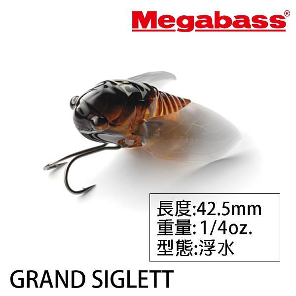 漁拓釣具 MEGABASS GRAND SIGLETT [路亞硬餌]