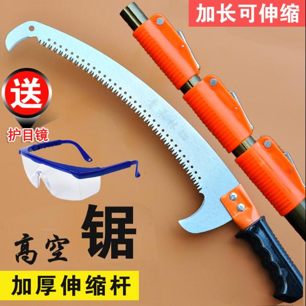 【高枝鋸】雙鉤鋸高枝鋸伸縮高空鋸樹枝鋸子多功能樹鋸工具  交換禮物