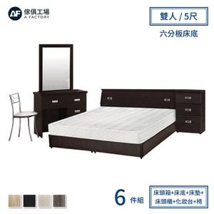 傢俱工場-小資型房間組六件(床頭+六分底+墊+櫃+妝台+椅)-雙人5尺胡桃