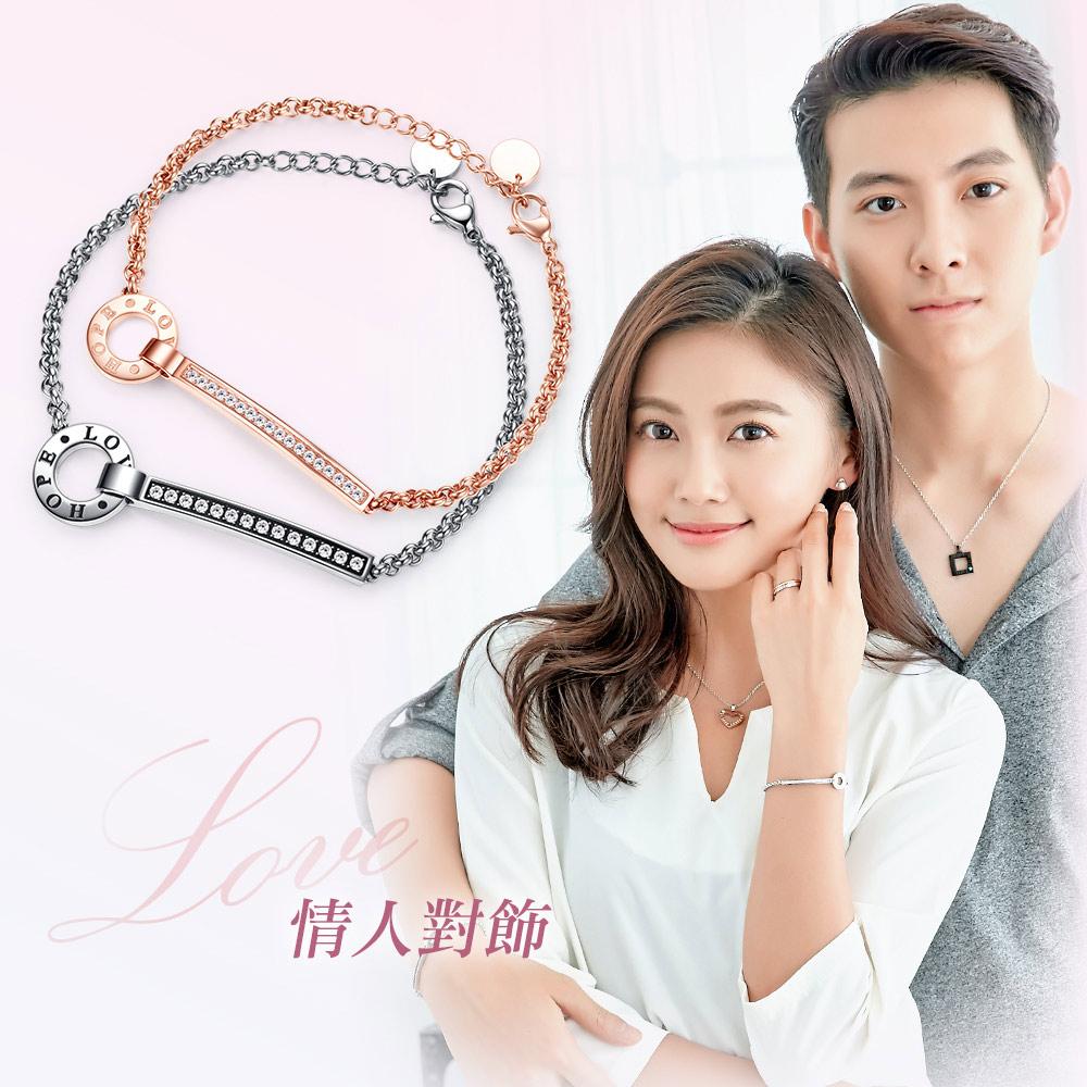 GIUMKA情侶對飾手鍊 示愛之戀手鍊 珠寶白鋼情侶手鍊 黑色/玫瑰金  單個價格 MH06005