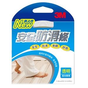3M 室內用防滑條-透明舒適型2吋