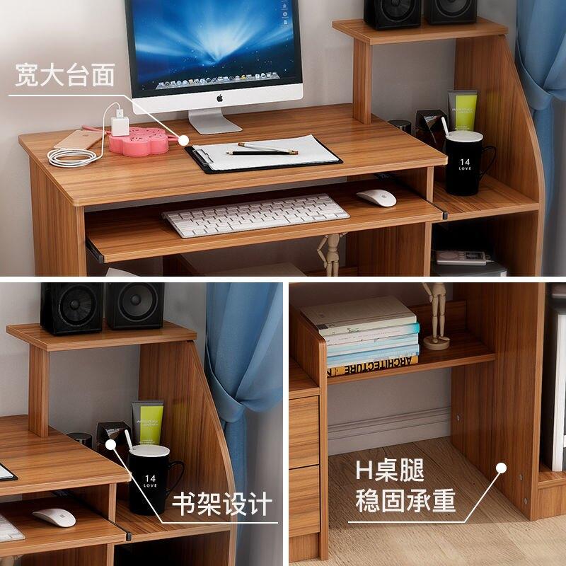 電腦桌台式桌書桌簡約家用學生租房寫字桌單