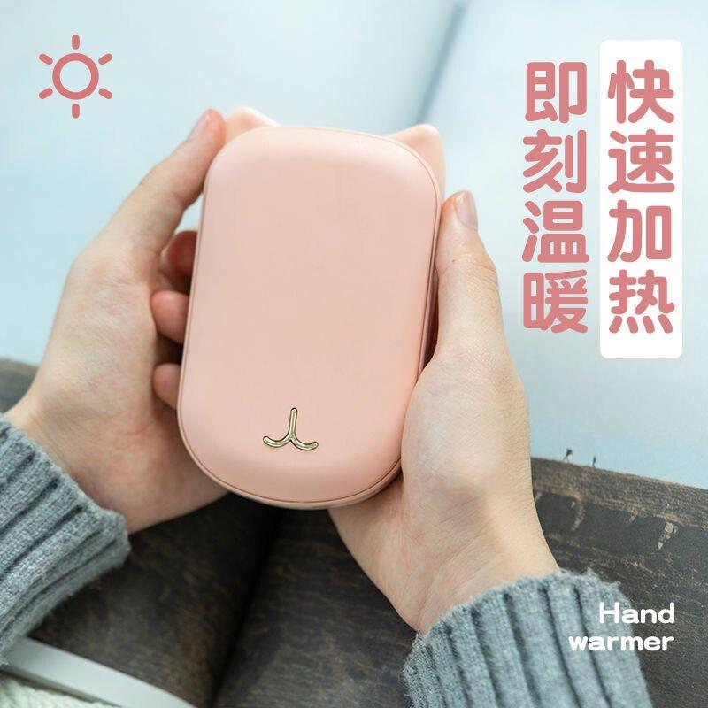 Wstan暖手寶學生取暖器手握隨身USB冬季看書取暖