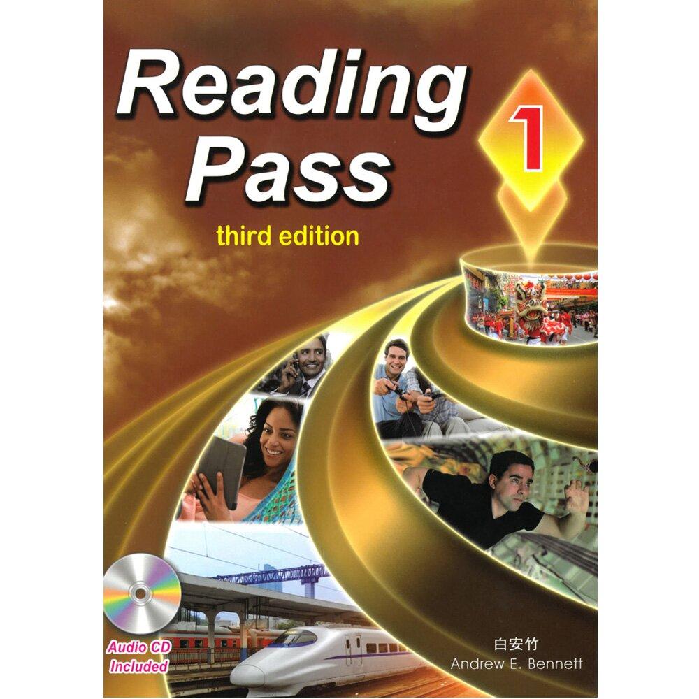 Reading Pass 1 (第三版) (with Audio CD)