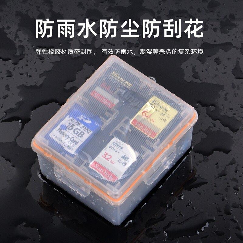 SD卡收納盒 NP-F970電池盒適用索尼F960 F950 F930 F770 F750 F550 F570 F530鬆下BLJ31電池防潮盒收納盒SD TF內存卡盒【xy4166】