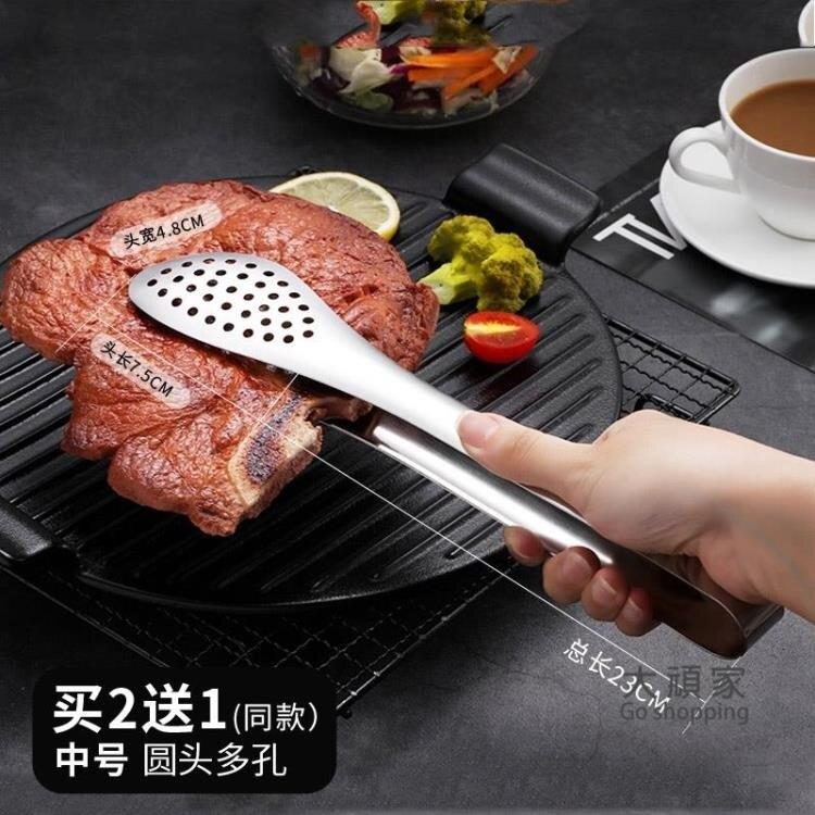 烤肉夾 夾子廚房燒烤防燙食品手抓餅家用不鏽鋼烤肉饅頭食物面包夾菜商用