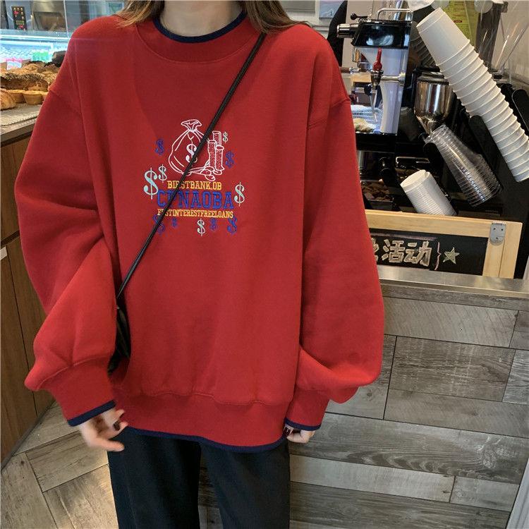 長袖大學T 175543紅色寬鬆撞色領刺繡新年發財加絨衛衣