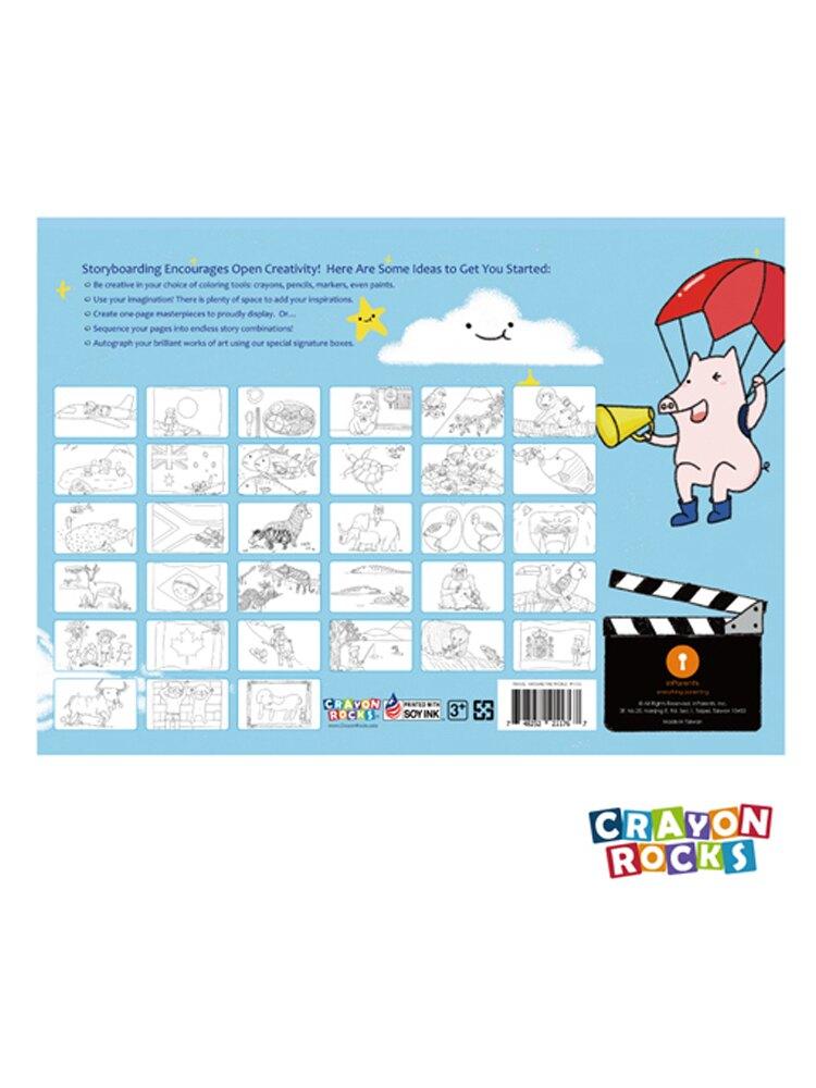 美國 Crayon Rocks 說故事繪圖本(環遊世界)