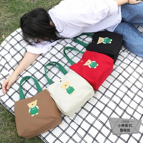 手提帆布包包女手拎包寶媽外出大容量便攜雜物袋子【小檸檬3C數碼館】