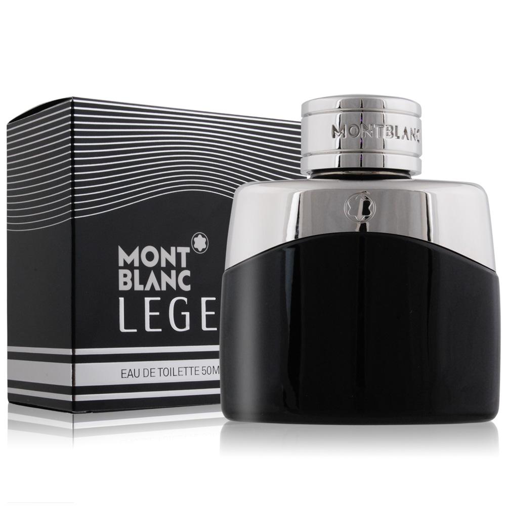 MONTBLANC 萬寶龍  傳奇經典男性淡香水(50ml)-國際航空版