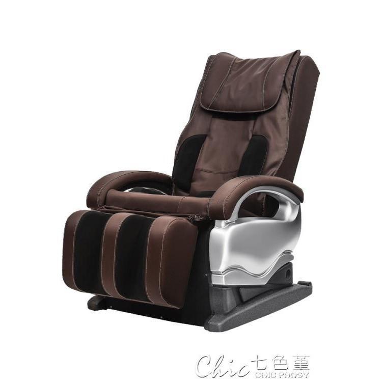 冠頂按摩椅家用全自動全身揉捏智慧按摩器多功能電動太空老人艙新北購物城 - 棕色