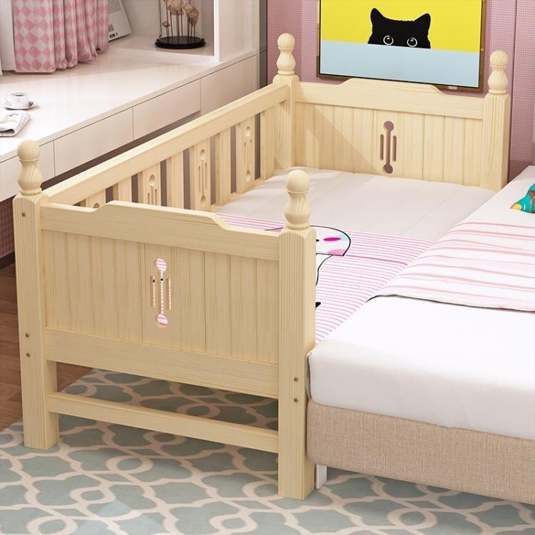實木兒童床兒童床拼接大床帶男孩單人床女孩公主床寶寶加寬小床【免運】