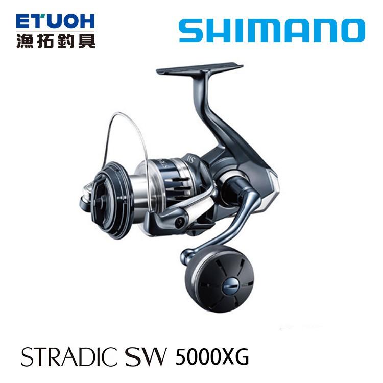 SHIMANO 20 STRADIC SW 5000XG [漁拓釣具] [紡車捲線器]