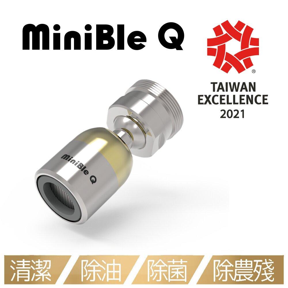 ★快速到貨★ HerherS和荷 MiniBle Q 微氣泡起波器 轉向版