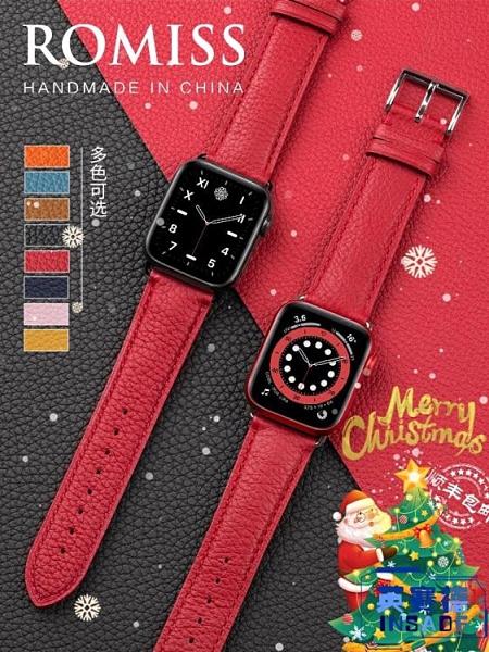 iwatch表帶蘋果手表表帶皮質男女生個性創意表帶【英賽德3C數碼館】