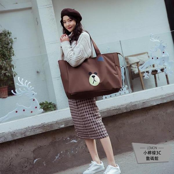 帆布手提包旅行包袋可愛大容量女手帆布袋子便攜【小檸檬3C數碼館】