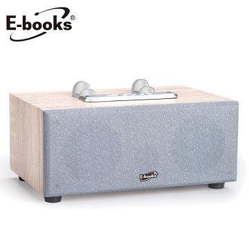 E-books 藍牙揚聲器(D39)