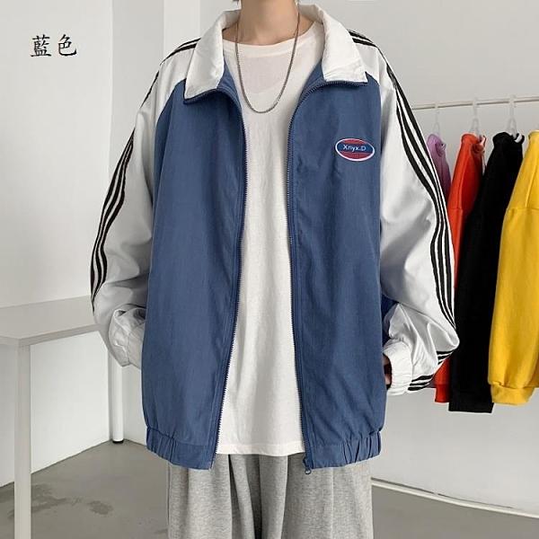 男生外套舒適 男士外套日系 潮流外套港風嘻哈棒球服 男外套韓版外套 春秋裝秋季原宿風夾克外套