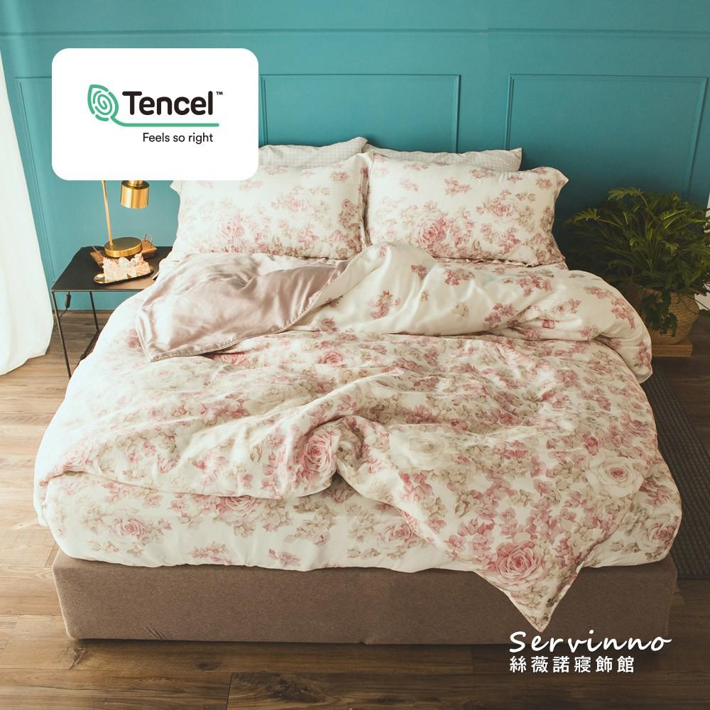 絲薇諾 MIT天絲60支紗LF等級(莊園玫瑰)床包兩用被套四件組/雙人、加大尺寸