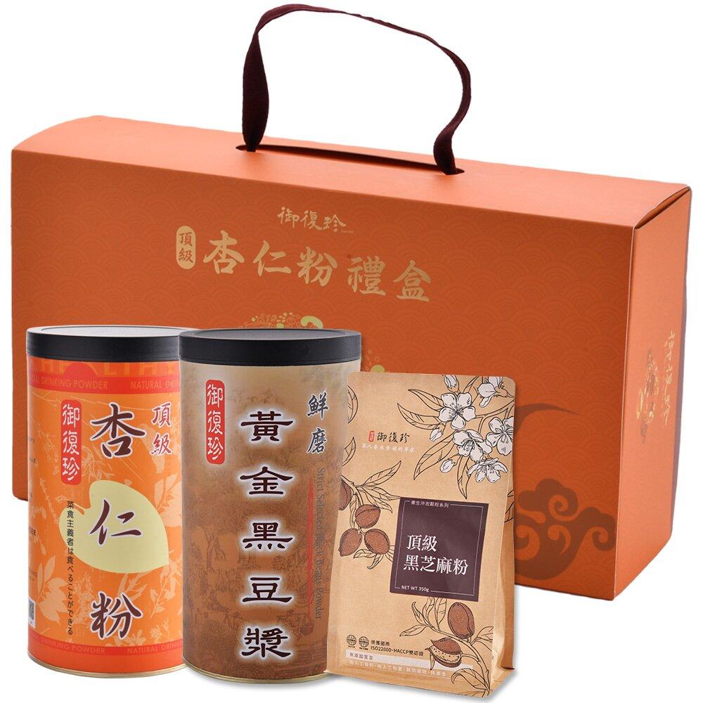 御復珍 吉祥安康禮盒 (頂級杏仁+黃金黑豆漿+黑芝麻粉-袋裝)