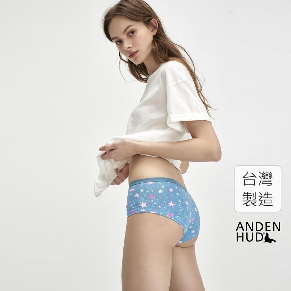 【Anden Hud】宇宙爆炸.中腰微平口內褲(水藍-彩色星空) 台灣製