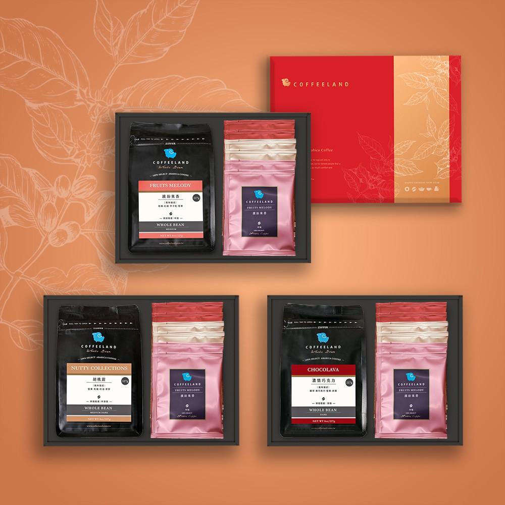 【極品莊園咖啡】咖啡豆包+6入咖啡濾掛 - 繽紛果香/胡桃鉗/濃情巧克力 (附提袋) I061 禮盒