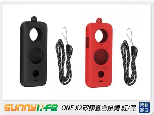 【銀行刷卡金回饋】Sunnylife ONE X2 矽膠套含掛繩 紅/黑 (OneX2,公司貨)INSTA360