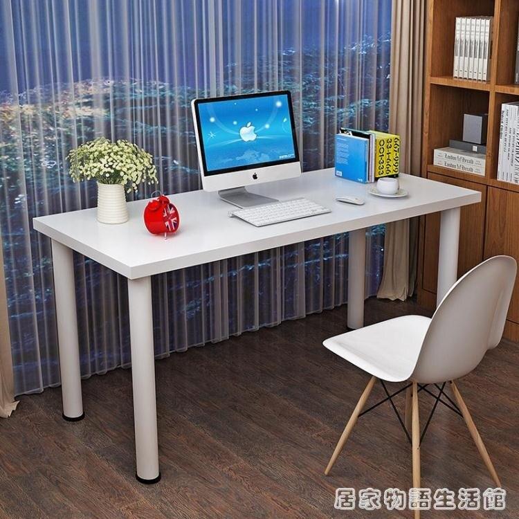 電腦桌辦公桌子家用簡易寫字台書桌臥室長條桌學習桌化妝桌可定做 凱斯頓 新年春節送禮