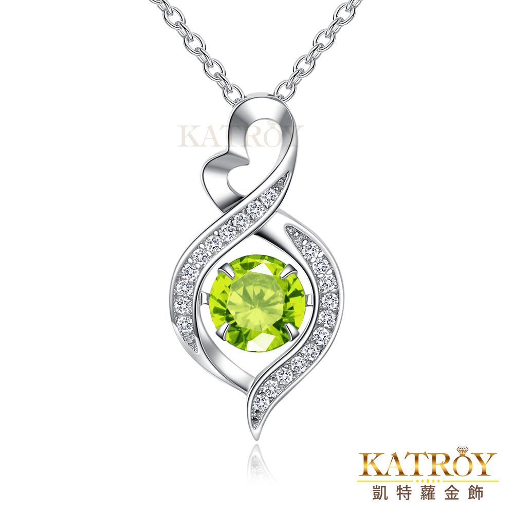 KATROY 天然橄欖石 925純銀 心動 懸浮閃動 跳舞石 天然寶石項鍊 PG6069