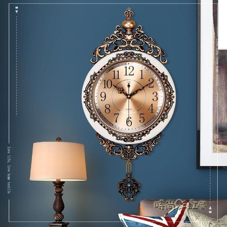 北極星歐式金屬盤搖擺靜音掛鐘客廳臥室個性創意時尚裝飾石英鐘錶MBS 喜迎新春 全館8.5折起